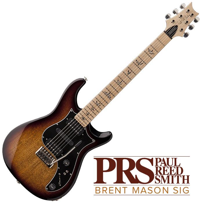 PRS Brent Mason Signature
