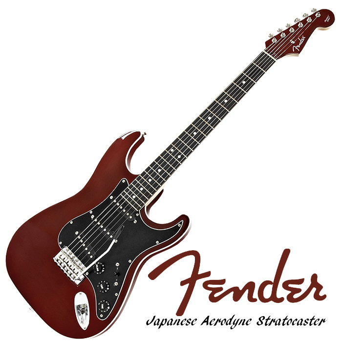 Fender Japanese Aerodyne Stratocaster - limited edtitions - £809