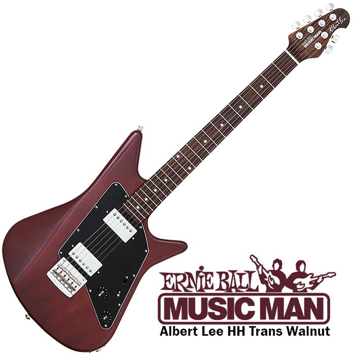 Music Man Albert Lee HH  - core - £2,119