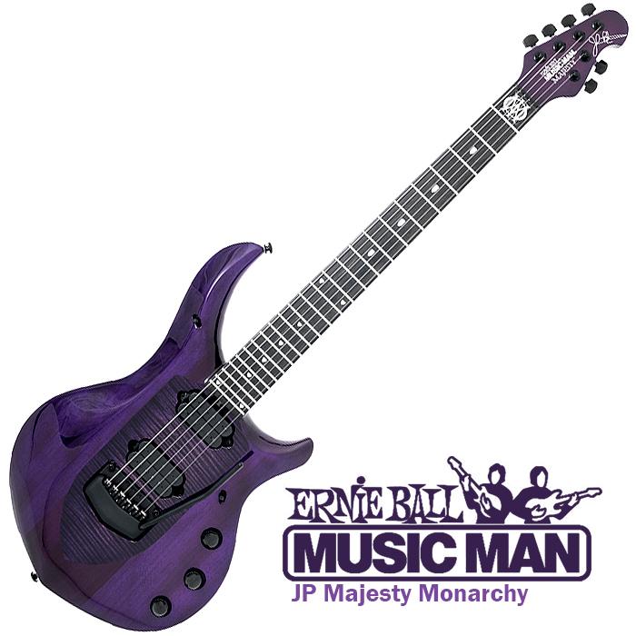 Music Man Majesty Monarchy - core - £3,499