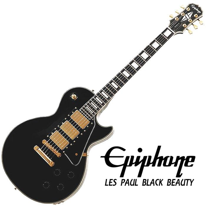 Epiphone Les Paul Black Beauty Ebony GH