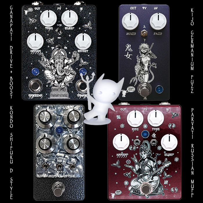 Demon Pedals - Monstrously Divine Drive and Fuzz Pedals from Northwest Bavaria