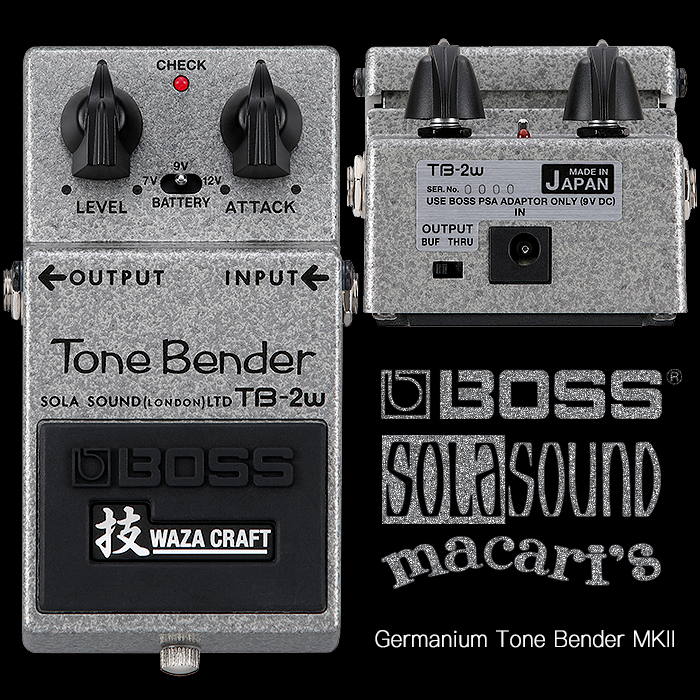Boss Reveals the Results of a 2 Year Macari's Sola Sound Collaboration - The Rare and Unique TB-2W Germanium Tone Bender MKII Fuzz