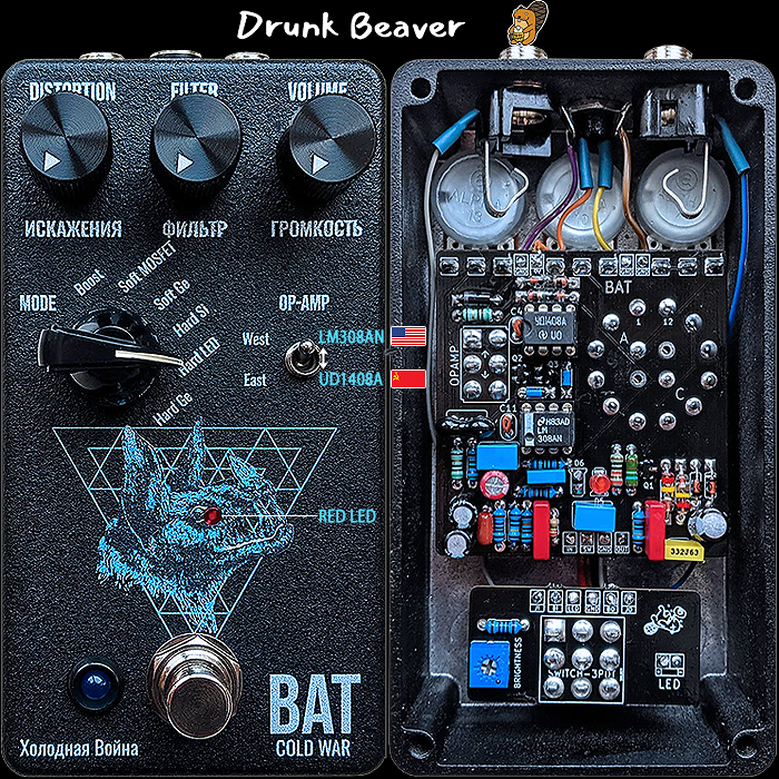 Vitalii Bobrov's Opamp-Switching Drunk Beaver Bat Cold War Rat-style Fuzz/Distortion Pedal delivers the best of East and West